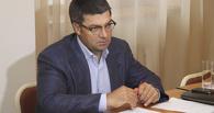Денисенко подал документы в Облизбирком на участие в выборах губернатора Омской области