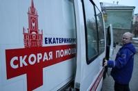 Минздрав опубликовал нормативы приезда скорой помощи