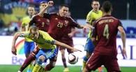 Ничья в Стокгольме: российские футболисты упустили победу в матче со Швецией