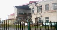 В Омской области обрушилась стена школы