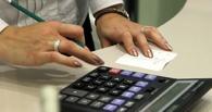 Правительство собирается вернуть единый социальный налог