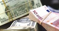 Курс валют: доллар и евро немного снизились к рублю
