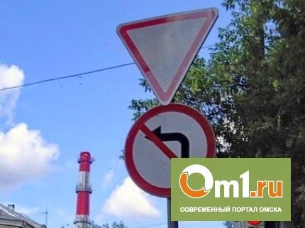 В Омске на улице Жукова запретят поворот в сторону Фрунзенского моста