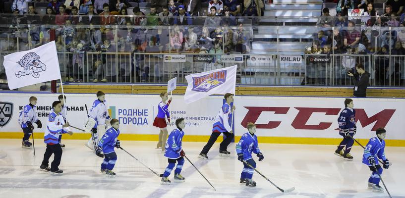 Подведены итоги 10-го Международного турнира детских команд КХЛ «Кубок Газпром нефти»