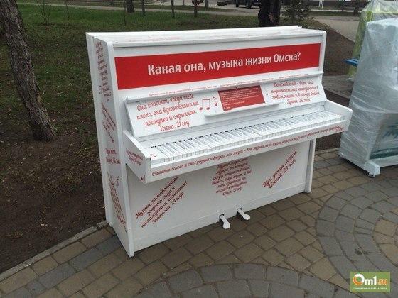 В Омске вандалы сломали пианино в Театральном сквере