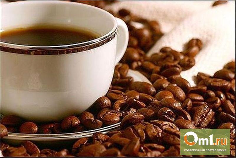 Мужчинам вредно употреблять более одной чашки кофе в день