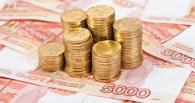Курс валют: евро упал ниже 69 рублей, доллар — ниже 62 рублей