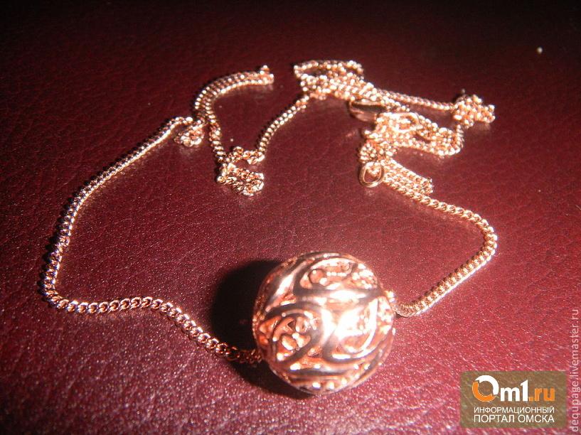 Омичка отдала золотую цепь первому встречному и пожаловалась в полицию