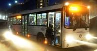 После фейерверка в день города омичи смогут доехать до дома на автобусе