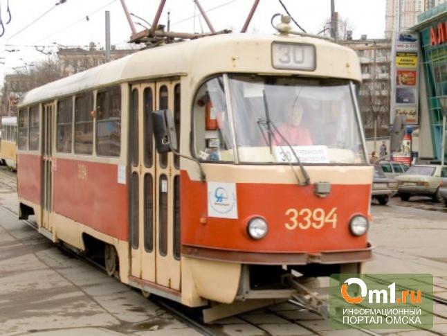 Омские общественники просят Двораковского не трогать трамвайные пути