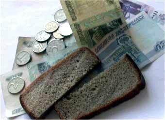 В Омске увеличили уровень минимальной зарплаты на 594 рубля