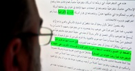 Омская прокуратура прикрыла сайт с пособием по терактам и саботажу