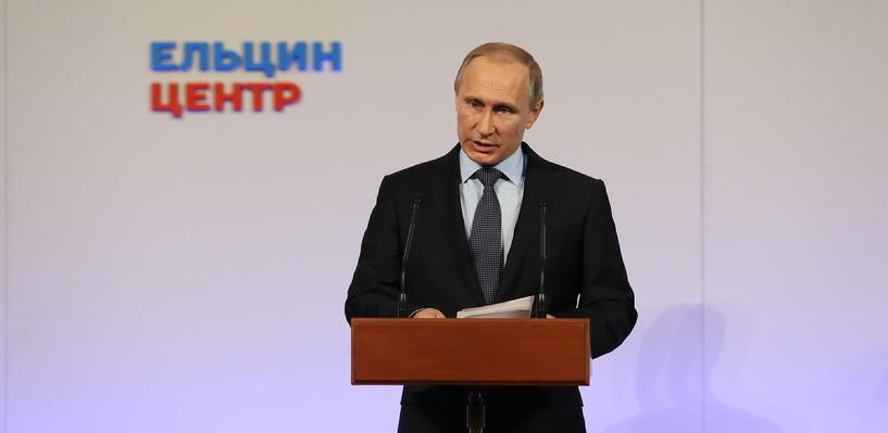 Президент и премьер стали богаче. В Кремле и правительстве отчитались о заработанных миллионах