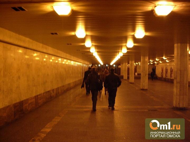 Подземный переход на Рабиновича будет проектировать «Омскдорпроект»