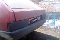 Депутаты предлагают арестовывать автомобили с закрытыми номерами