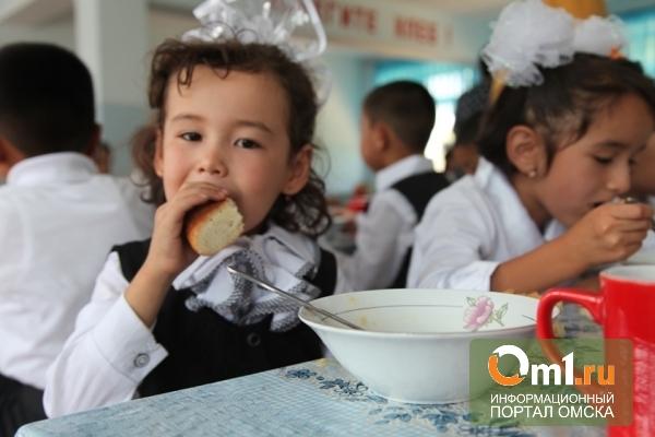 В Омске в детдоме детей чуть не накормили тухлой кашей «Геркулес»
