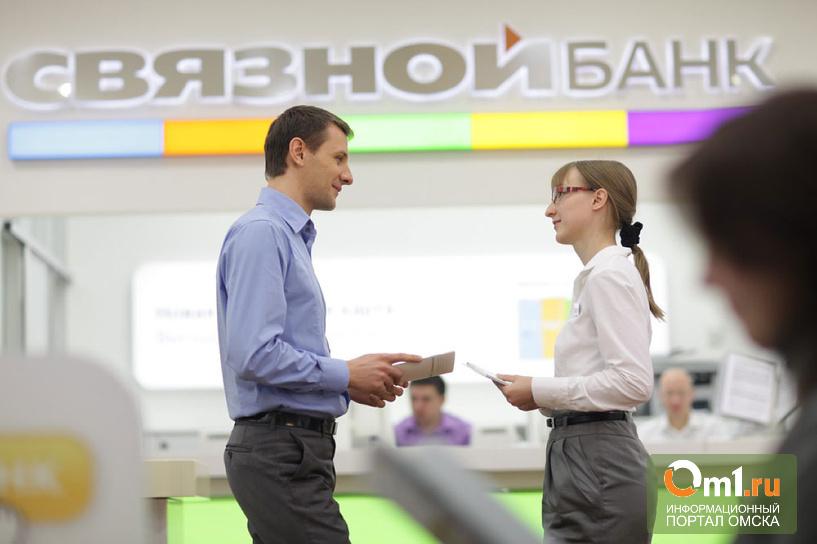 Банк Прохорова и «Связной» станут единым холдингом