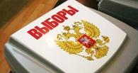 Свой взгляд: Денисенко считает омских журналистов талантливыми в фантазиях