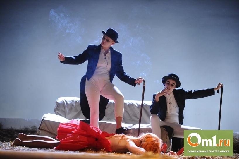 Омская «Академия» закроется шокирующим спектаклем театра из Румынии