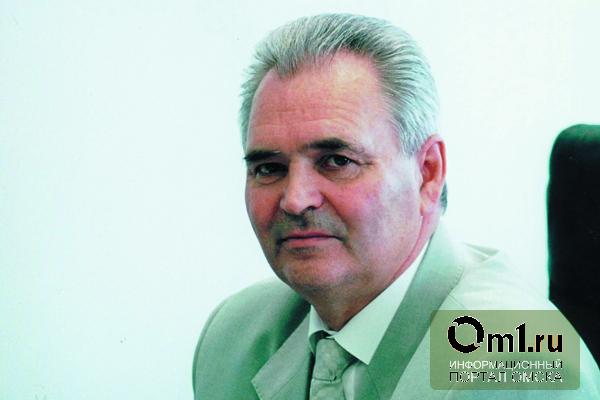 Ушел из жизни экс-гендиректор «Сибнефти-Омскнефтепродукта»