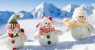 Праздничные выходные в Омске: 8 Марта на катке и за лепкой снеговиков