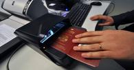 Омич набрал кредиты на чужой паспорт
