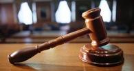 В Омске будут судить пенсионера, который вылил на судью ведро с помоями