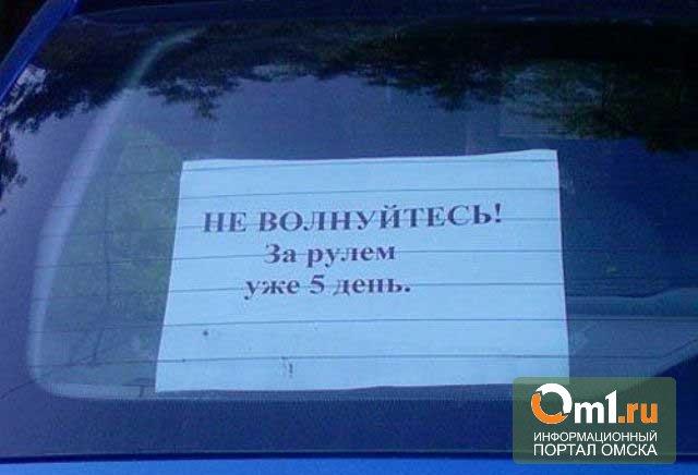 В Омске 22-летняя девушка на иномарке врезалась в пассажирскую «Газель»