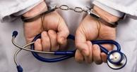 Расследование завершено: омские медики отправятся под суд за смерть двух рожениц