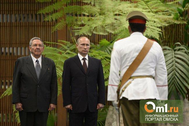 Путин пообещал освободить Кубу от американской блокады
