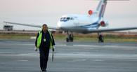 Росавиация запретила авиакомпаниям летать через Украину до конца войны