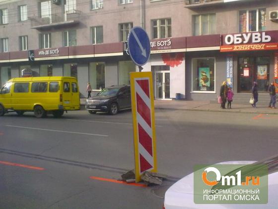 Омским полицейским надоело дежурить на перекрытом участке Маркса