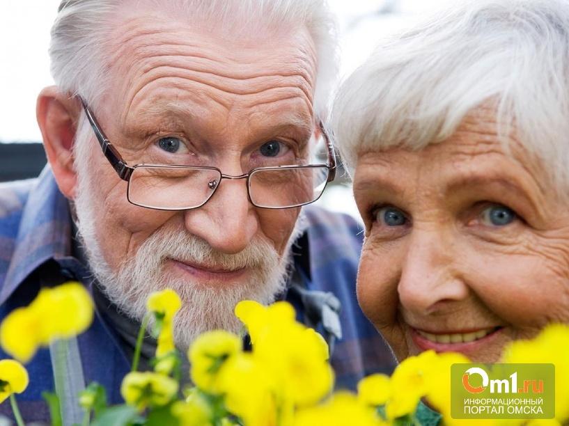 Пожилых людей Омска позвали на спартакиаду «Бодрость и здоровье»