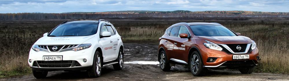Эволюция не туда, или в чём старый Nissan Murano оказался лучше нового
