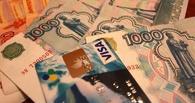 С банковской карты пожилой омички родственник украл 20 000 рублей
