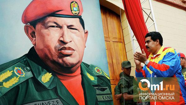 У Чавеса зафиксирована смерть головного мозга