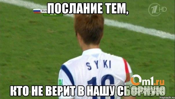 «Сон для слабаков» и «кержабил»: интернет заполонили мемы после матча Россия — Корея