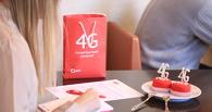 МТС запустила в Омске сеть 4G