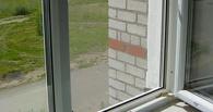 В Омске двухлетний ребенок погиб, выпав из окна с москитной сеткой