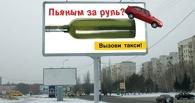 Совет по социальным проектам и социальной рекламе может появиться в Омске