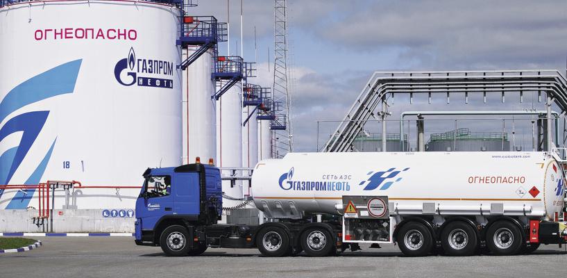 «Газпромнефть-Региональные продажи» возглавил Валерий Ледовских