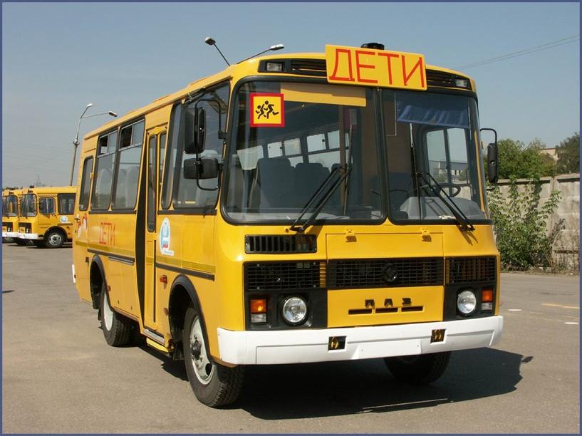 В Омске закупили новые автобусы для школьников