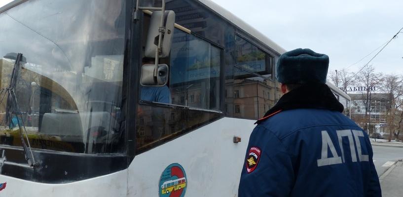 Полицейские нашли 33 нарушения в эксплуатации автобусов и маршруток в Омске