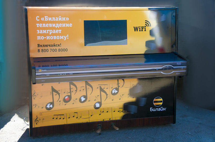 «Билайн» представляет первое в мире телепианино с Wi-Fi