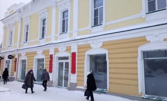 Омский Harat's pub «оживет» в феврале