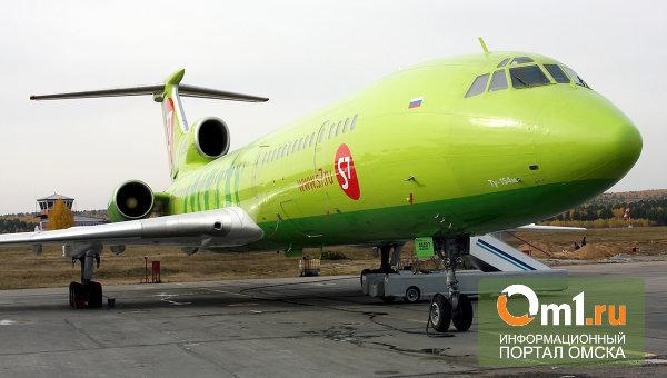 В Омском аэропорту задержали московский рейс из-за сработавшей сигнализации