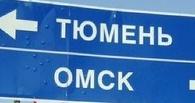 На трассе Омск-Тюмень вновь разбились машины