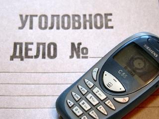 Омич ходил по турфирмам и воровал там телефоны