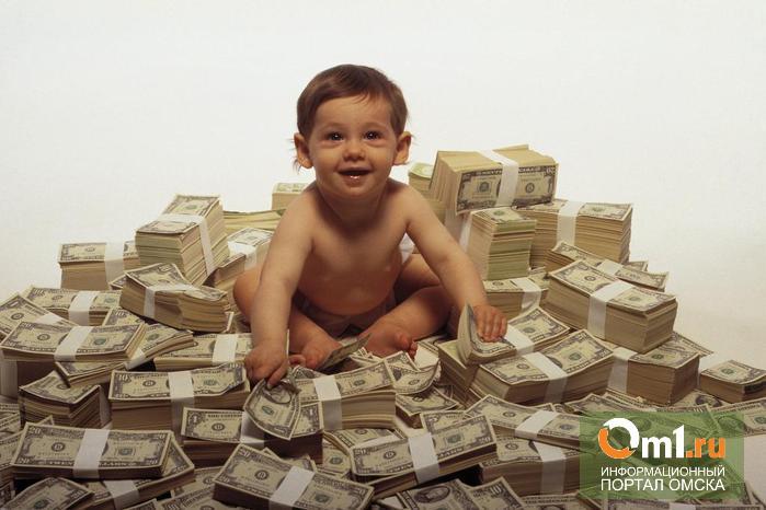 Банкиры рассказали, как назвать ребенка, чтоб он стал богатым