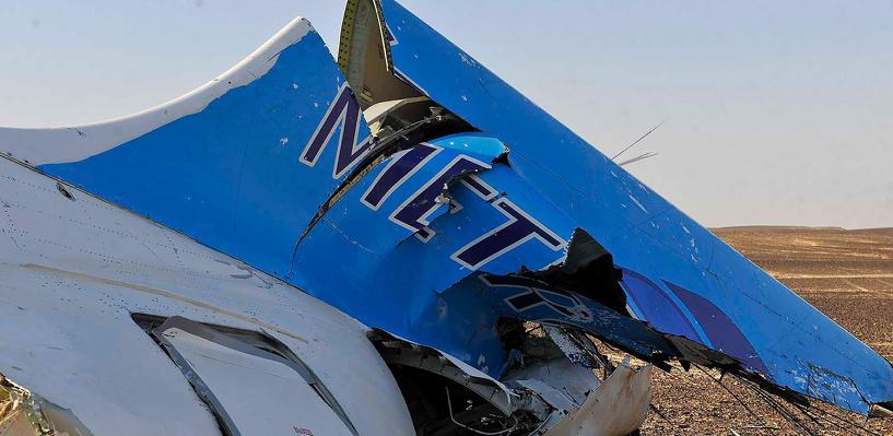 «Это внешнее воздействие»: «Когалымавиа» назвала единственную причину крушения A321